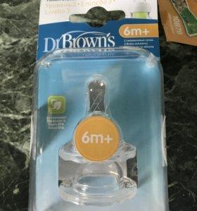 Соска для бутылочек dr.browns. Бесплатно