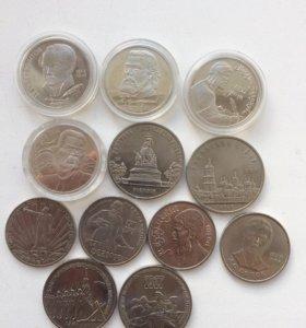 Юбилейные 1-3-5 рублей СССР.