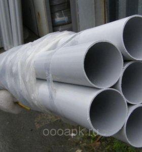 Трубы ПВХ диаметр 40,50,60 мм