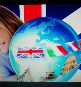 Изучение английского и французского языка с нуля