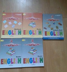 Верещагина английский язык новые