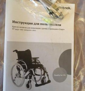 Кресло инвалидное, ширина 50,5 см. Новое.