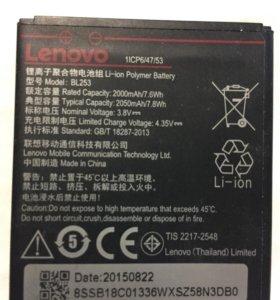 Аккумулятор для Lenovo A2010-a (б/у) 3.8v/2050mAh