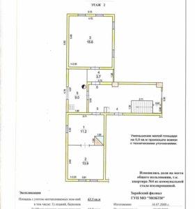 Комната, 25.1 м²