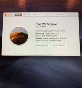 MacBook Pro (Retina, 13 дюймов, конец 2012г)