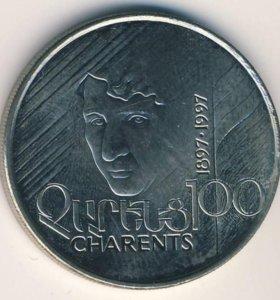 Юбилейные монеты (100 шт.)