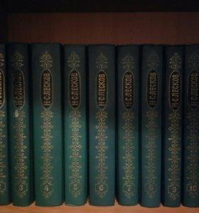 Сборники книг Н.С. Лесков