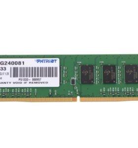 Оперативная память 8Gb Patriot DDR4