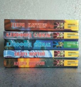 Разные серии (8 книг)