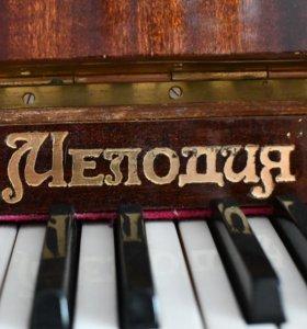 """Пианино """"Мелодия"""""""