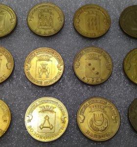 10 рублей (ГВС)