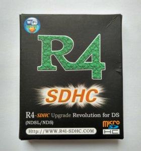 Флеш-картридж R4-SDHC для Nintendo DS Lite и DS