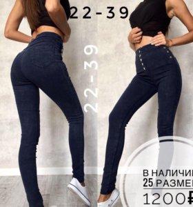 Черные джинсы. НОВЫЕ