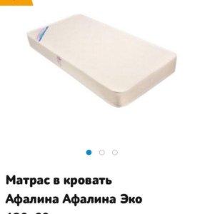 Продам кроватку и матрас
