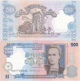 Украина 200 гривен 2001 года. Состояние UNC!