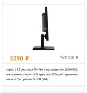 """Монитор Acer 20"""""""