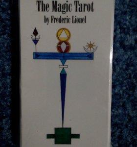 Магическое Таро Фредерика Лионеля (Старшие арканы)