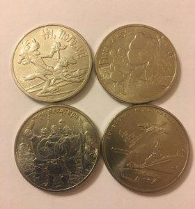 Юбилейная монета Банка России