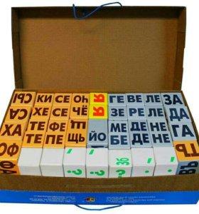 Кубики Зайцева, картон русские новые
