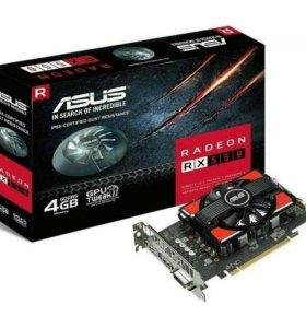 Asus RX 550 4gb
