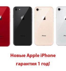 ✅Новые iPhone 8 с гарантией