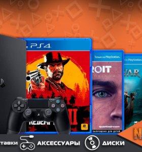 Новые Playstation 4 PRO + 20 игр
