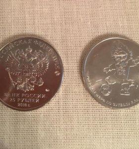 Монеты к чемпионату мира по футболу 2018