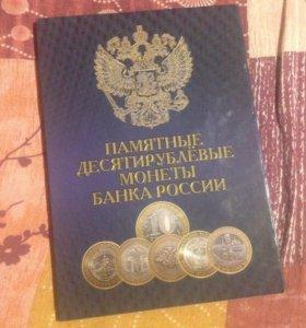 Юбилейные 10 рублевые монеты биметалл