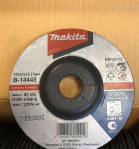 Диски Makita 125mm