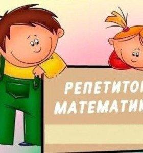 Репетитор по математике 5-7 класс