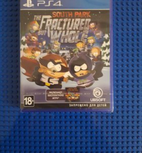 South ParkThe Fractured But Whole