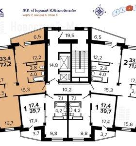 Квартира, 2 комнаты, 72.2 м²