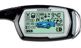 Брелок, пульт Sheriff ZX 940