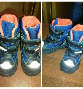 5bb94fbab Детская летняя обувь — купить летняя обувь для детей в Пушкин ...