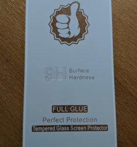Защитное стекло Huawei P20 Lite