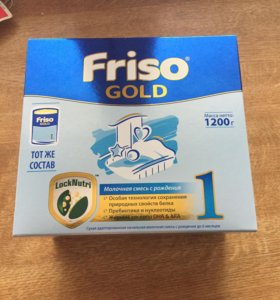 Фрисо голд(Friso gold) 1 с 0 до 6 месяцев 1200 гр.
