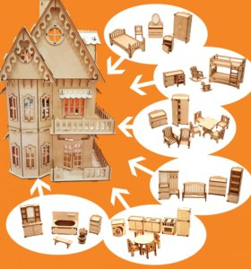 Кукольный домик +6 комплектов мебели, новый