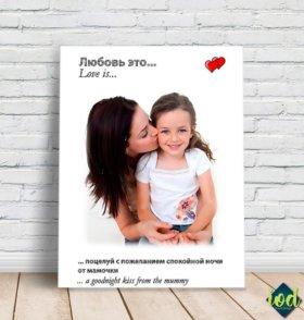 Портрет Love Is Заволжье