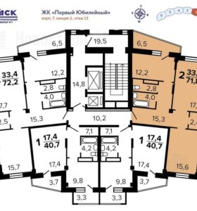 Квартира, 2 комнаты, 71.8 м²