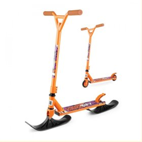 Самокат лыжи 2в1 трюковый