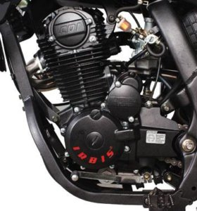 Продам двигатель 165 fmm
