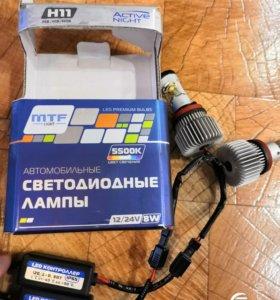 Диодные лампы MTF