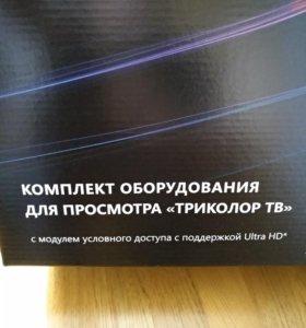 Комплект Триколор ТВ UHD