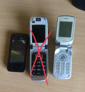 Нерабочие телефоны