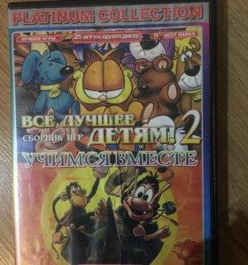 25 компьютерных игр на двд диске