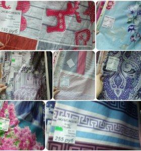 Постельное белье пошив