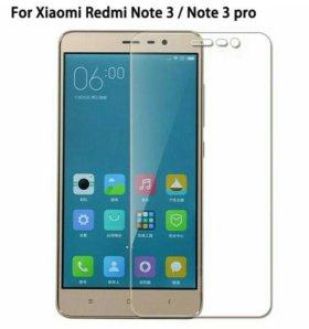 Для смартфонов Xiaomi