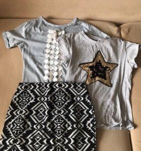 2 футболки и юбка