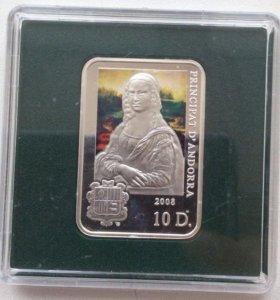 Серебряная монета 10 динар