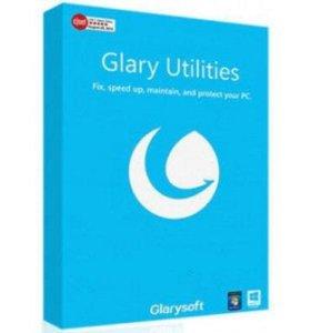 Ключ активации Glary Utilities 5